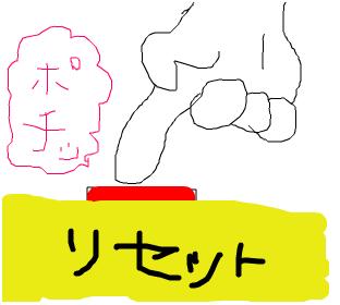 Cocolog_oekaki_2008_10_07_02_42