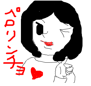 Cocolog_oekaki_2009_01_29_23_47